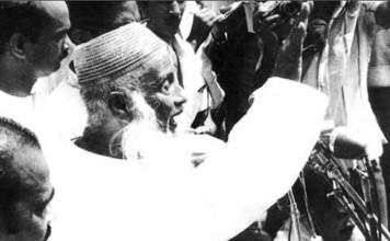 Bhasani
