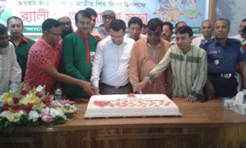 নবাবগঞ্জে বঙ্গবন্ধুর ৯৭তম জন্মদিন ও জাতীয় শিশু দিবস পালিত
