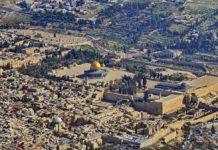 কেন জেরুজালেম ইসরায়েলের রাজধানী নয়
