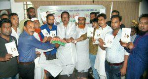 দোহার থানা বিএনপির নতুন সদস্য সংগ্রহ অভিযান উদ্বোধন