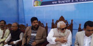 'বেসরকারি খাত উন্নয়নে সরকারের বিশেষ দৃষ্টি রয়েছে: নবাবগঞ্জে সালমান এফ রহমান