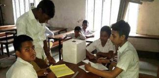 দোহার ও নবাবগঞ্জে চলছে স্টুডেন্ট কেবিনেট নির্বাচন