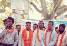 জয়পাড়া কলেজে ছাত্রলীগের বঙ্গবন্ধুর জন্মদিন উদযাপন