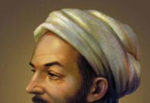 ইবনে সিনা: আলোর মশাল হাতে আলোকিত মানুষ