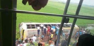 নবাবগঞ্জে যমুনা-সিএনজি সংঘর্ষ; ২ জন নিহত