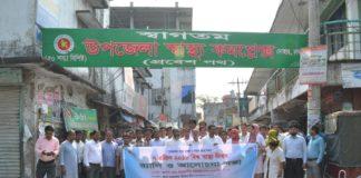 দোহার-নবাবগঞ্জে বিশ্ব স্বাস্থ্য দিবস পালিত