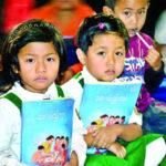 দুর্গম পার্বত্যাঞ্চলের এক লাখ ২০ হাজার শিশু পাবে প্রাক-প্রাথমিক শিক্ষা