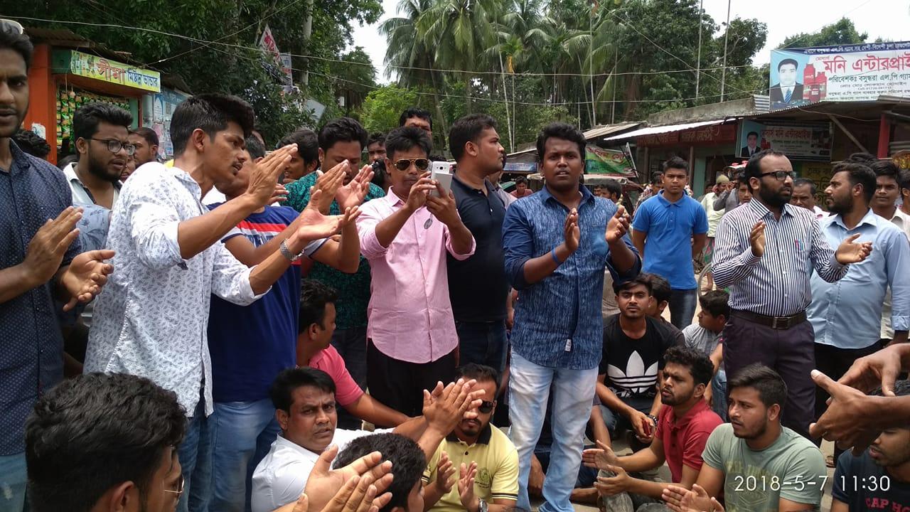 দোহার ছাত্রলীগ