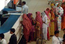 নির্যাতন সইতে না পেরে সৌদি থেকে ফিরলেন ৪০ বাংলাদেশি নারী শ্রমিক