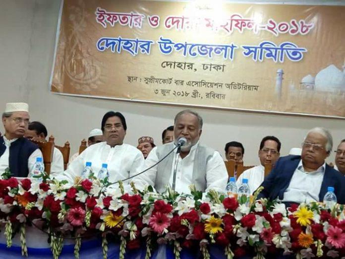 দোহার সমিতি
