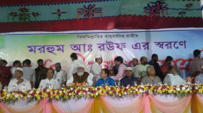 দোহার উপজেলা চেয়ারম্যানের ইফতার মাহফিল অনুষ্ঠিত