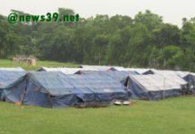 দোহার, নবাবগঞ্জ, শ্রীনগরে চলছে তেল-গ্যাস অনুসন্ধান: সুখবর পাচ্ছে এই অঞ্চলের জনগন