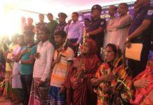 নবাবগঞ্জের মদের গ্রাম রূপারচরের ১৫ মাদক ব্যবসায়ীর আত্মসমর্পণ