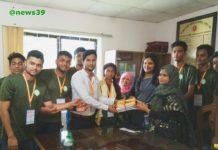 দোহার গ্রীন আর্মি