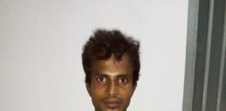 দোহার