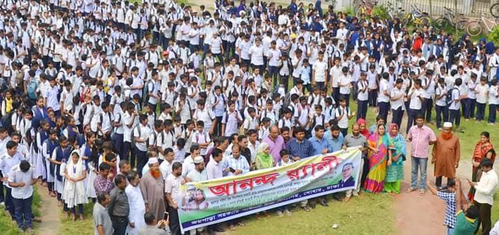জয়পাড়া পাইলট উচ্চ বিদ্যালয়
