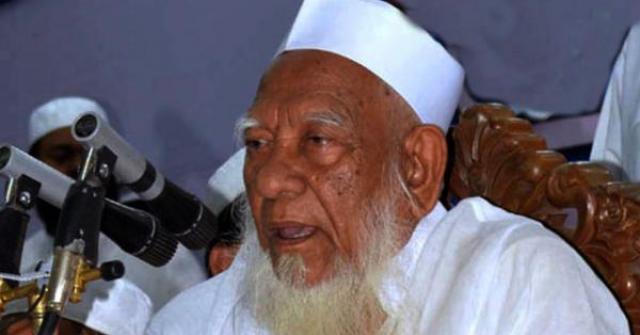 আল্লামা শফী