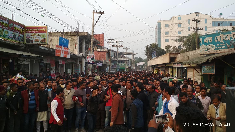 দোহার - নবাবগঞ্জ
