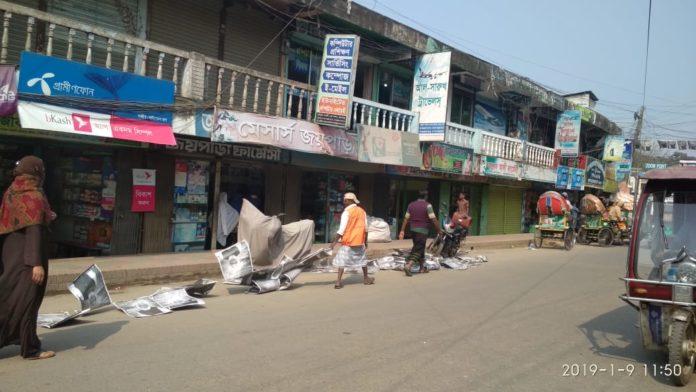 দোহার পৌরসভা