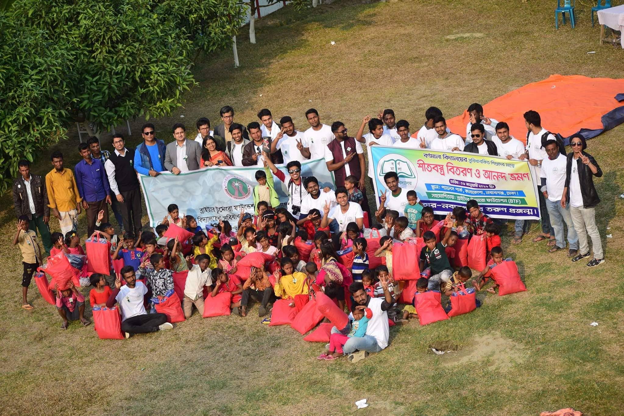 বর্ণমালা বিদ্যালয়