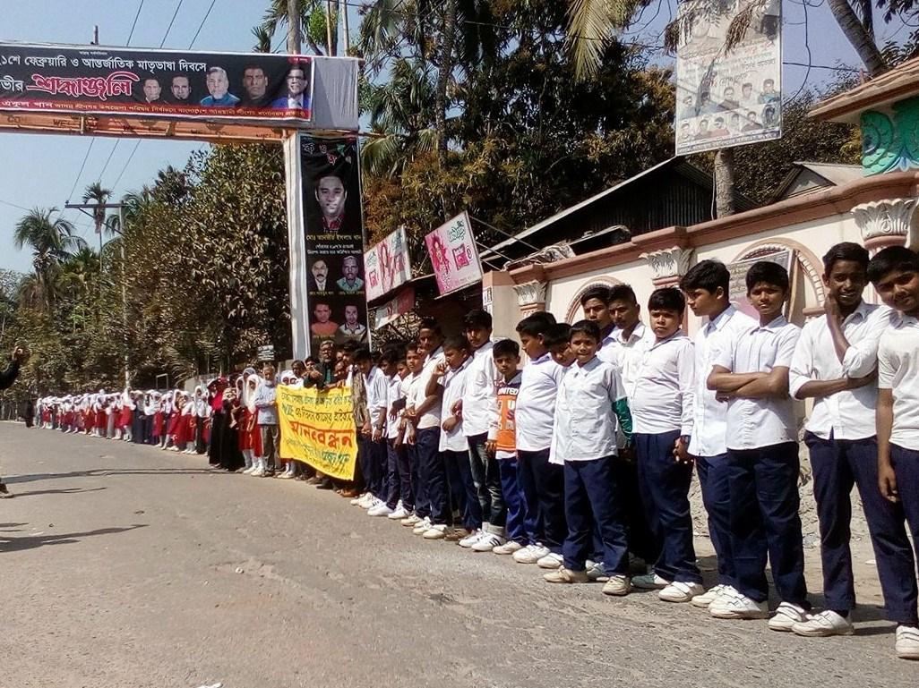 ঢাকা-দোহার সড়ক