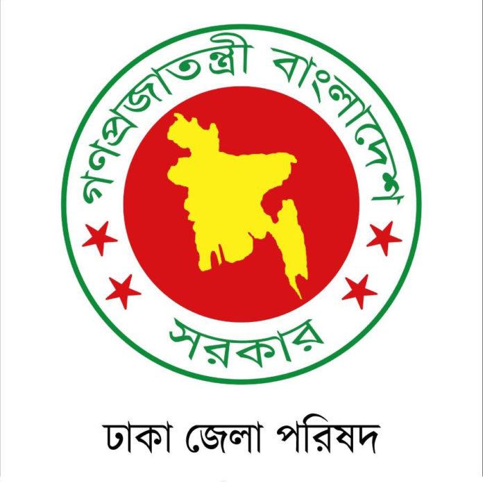 দোহার নবাবগঞ্জ