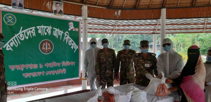 মুকসুদপুর ইউনিয়নে বাংলাদেশ সেনাবাহিনীর ত্রাণ বিরতণ