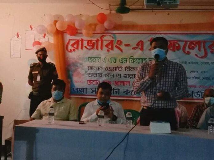 পদ্মা কলেজ রোভার স্কাউট দলের রজতজয়ন্তী উদযাপিত